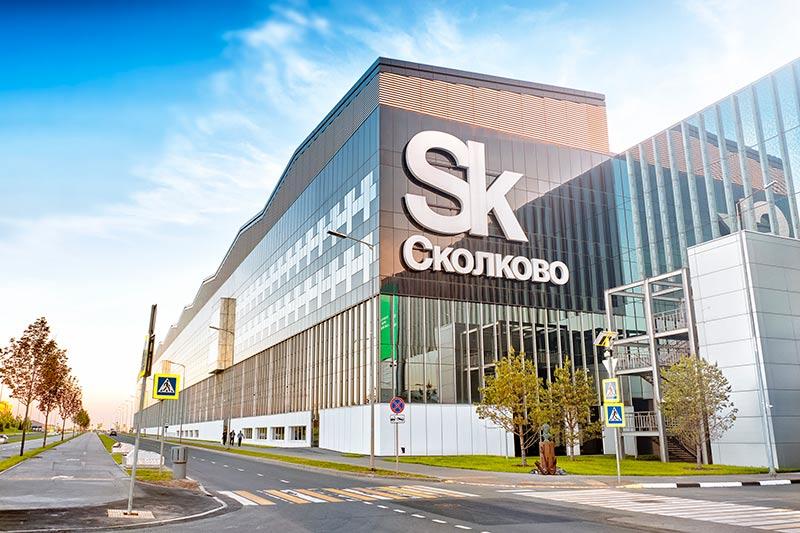 Здание Сколково фото