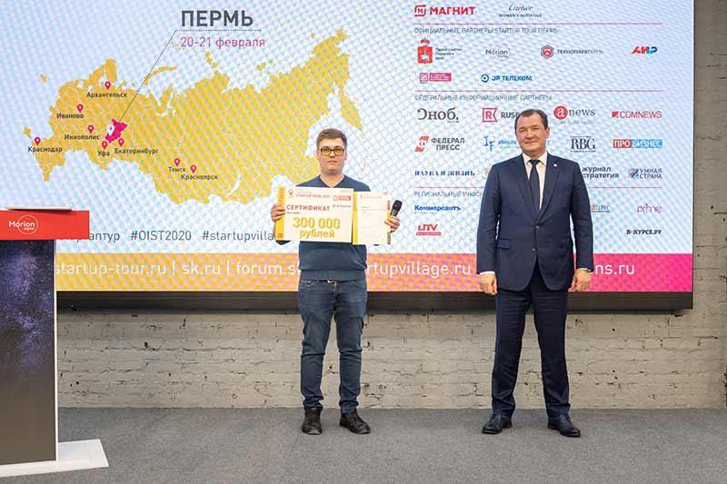 Стартап Тур Сколково фото