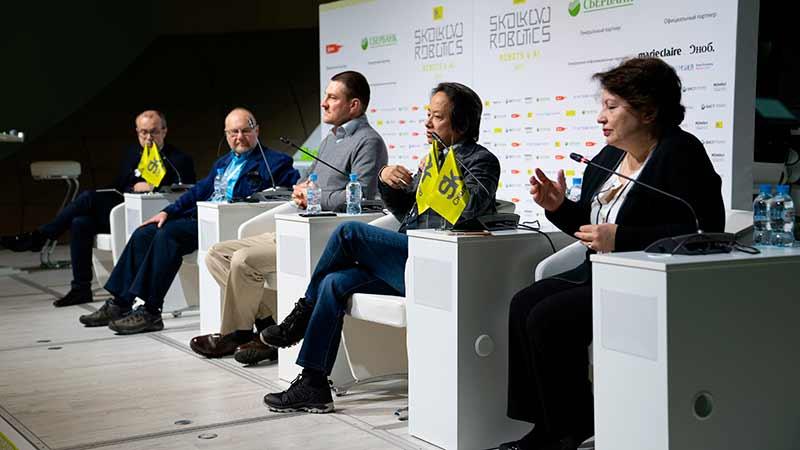 Международный форум в Сколково фото