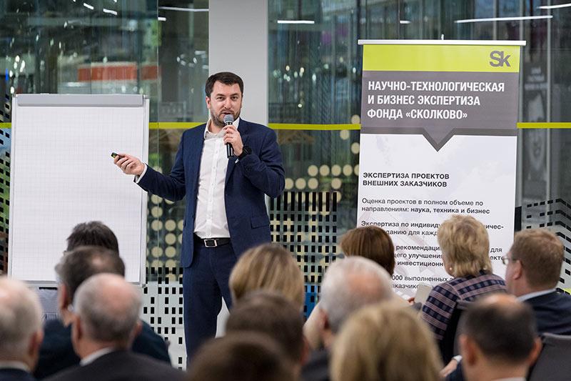 Экспертиза проектов в Сколково фото