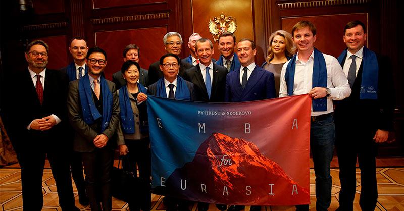 EMBA for Eurasia фото