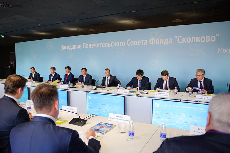 Попечительский Совет в Сколково фото
