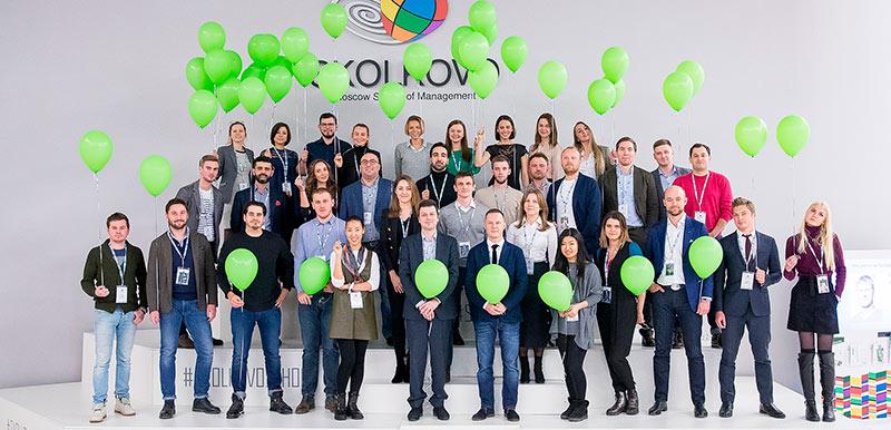 Участники стартап академии в Сколково