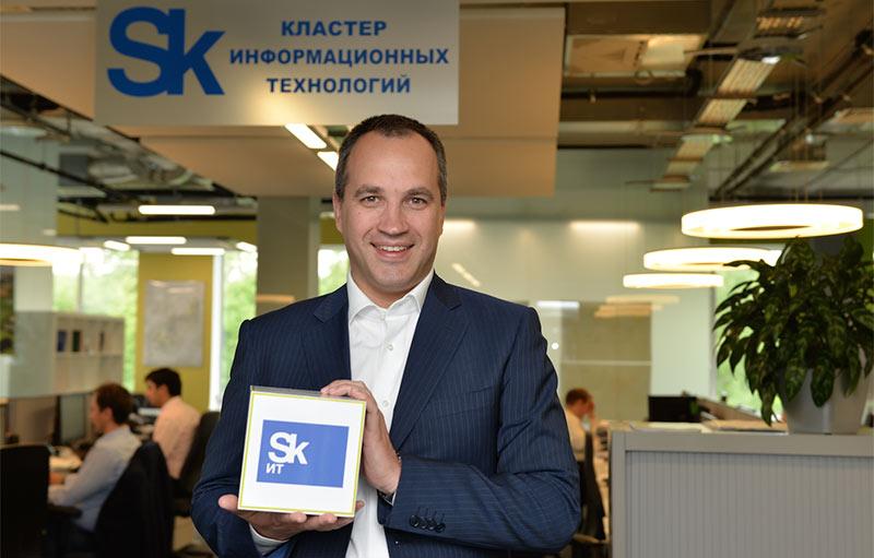 Информационные технологии в Сколково