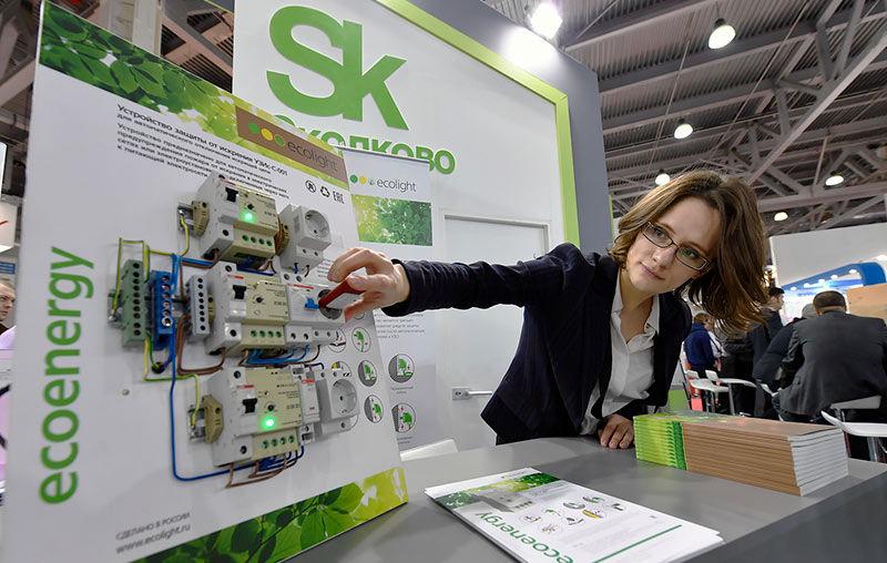 Энерготех в Сколково на выставке