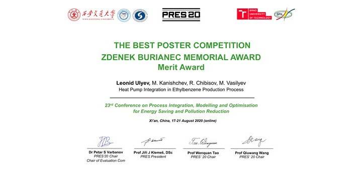 Специальная награда PRESS присвоена проекту «Ансельм», представленному резидентом «Сколково»