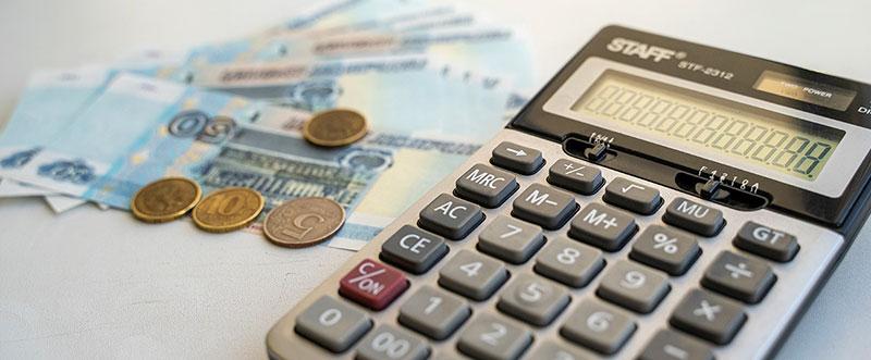 Налоговые сборы