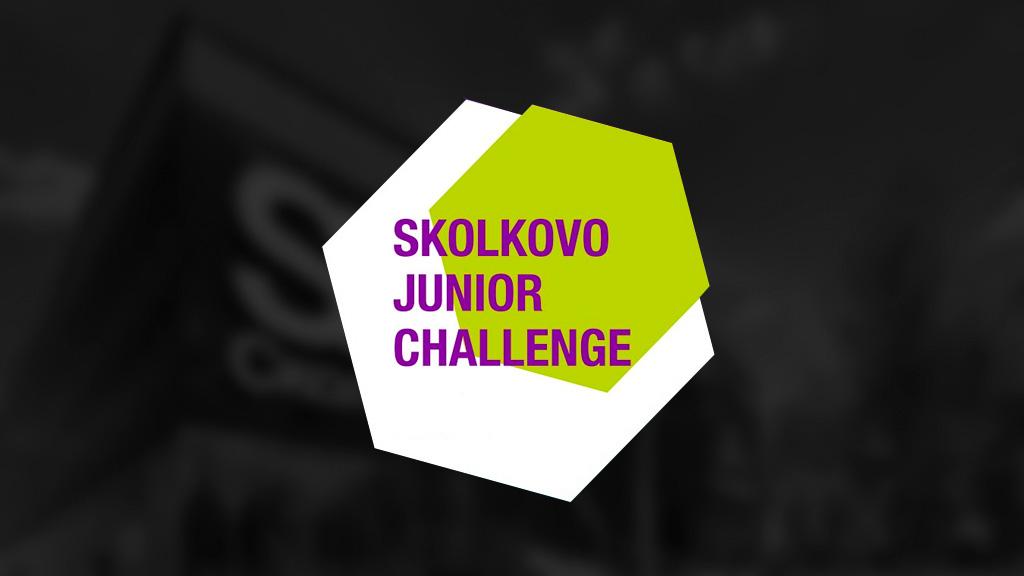 Открытая олимпиада для школьников – Skolkovo Junior Challenge 2021