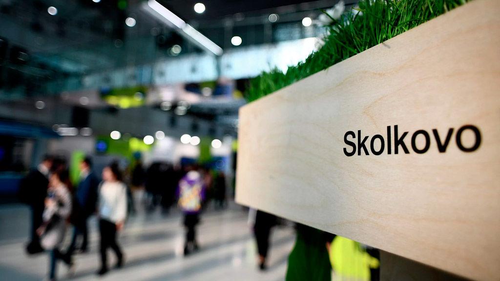 Что такое Центр цифровой трансформации Сколково?