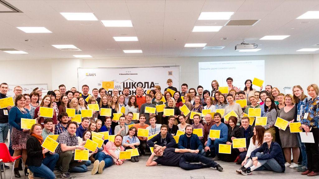 34 региона России присоединились к проекту «Академия наставников», который учит управлять групповой коммуникацией
