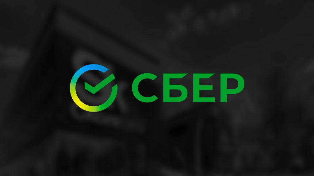 Технопарк ПАО Сбербанк – новый архитектурный символ «Сколково»