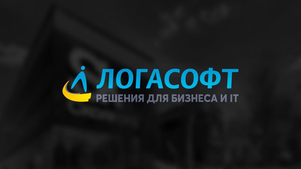 Компания «ЛогоСофт» и ее разработка Vezubr  вошли в состав «Сколково»
