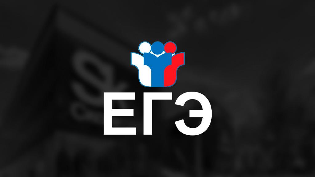 «ЕГЭ.01 математика» – уникальный высокоэффективный тренажёр для подготовки к ЕГЭ