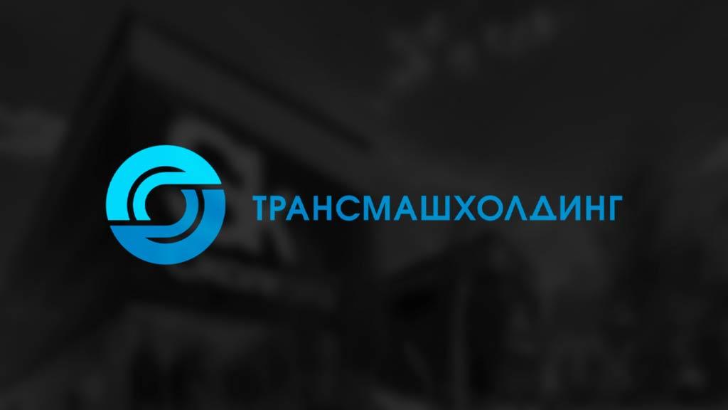 Открыт прием заявок на конкурс проектов городского транспорта