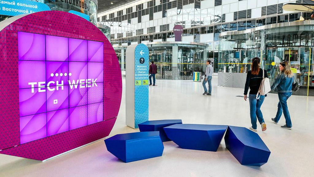 выставка технологий в Сколково на Tech Week