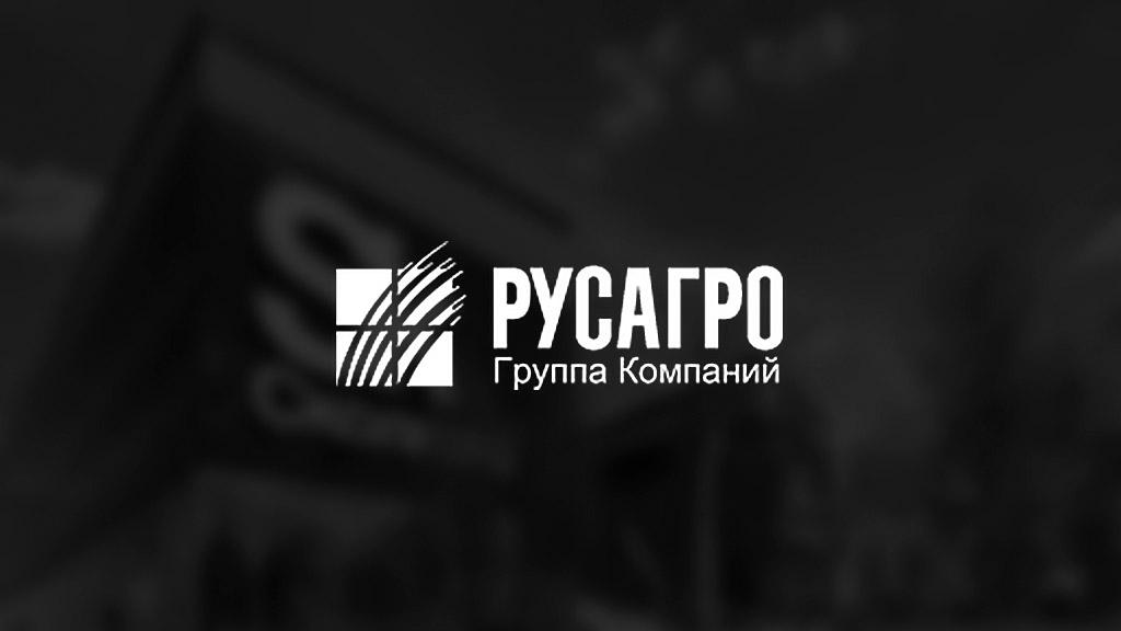 «Skolkovo» и «Русагро» проведут агротех-конкурс